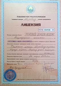 licence2